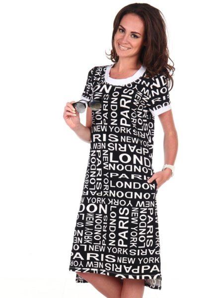 Платье 792